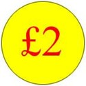 Self Adhesive £2 Promotional Labels, Box of 500